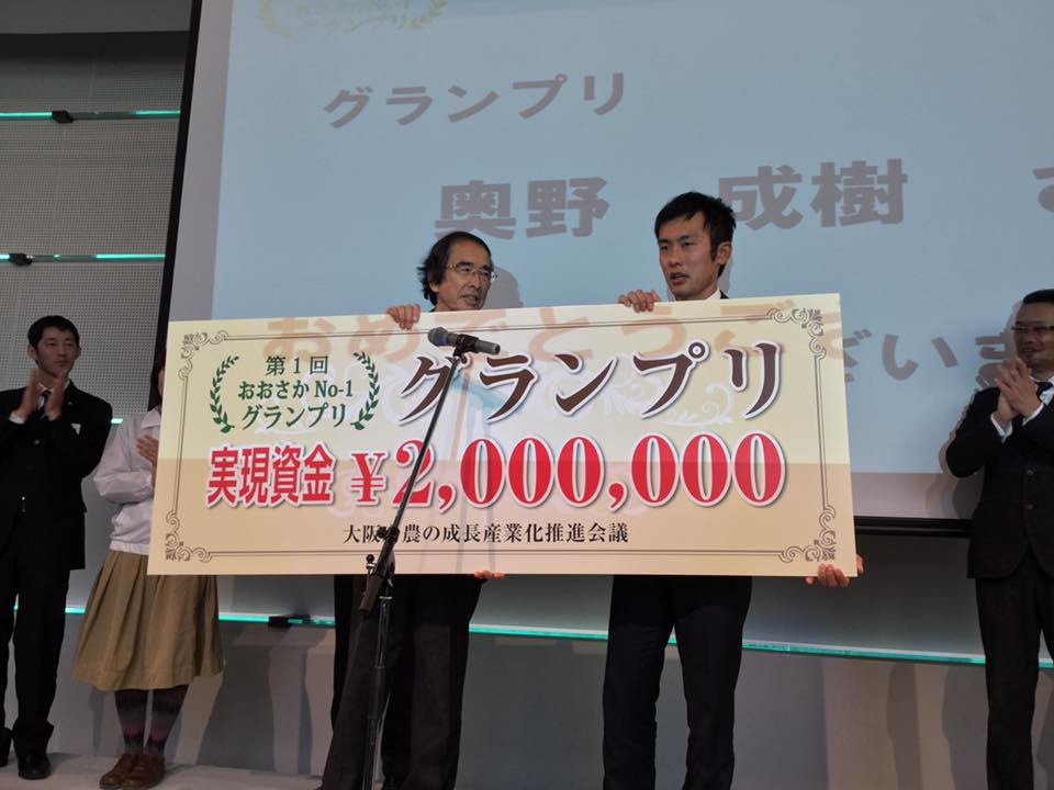 第1回No(のう)-1グランプリ優勝