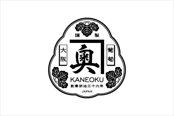 葡萄のカネオクWEBサイトをリニューアルしました!