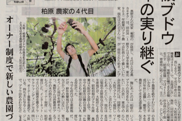 産経新聞掲載_2017/06