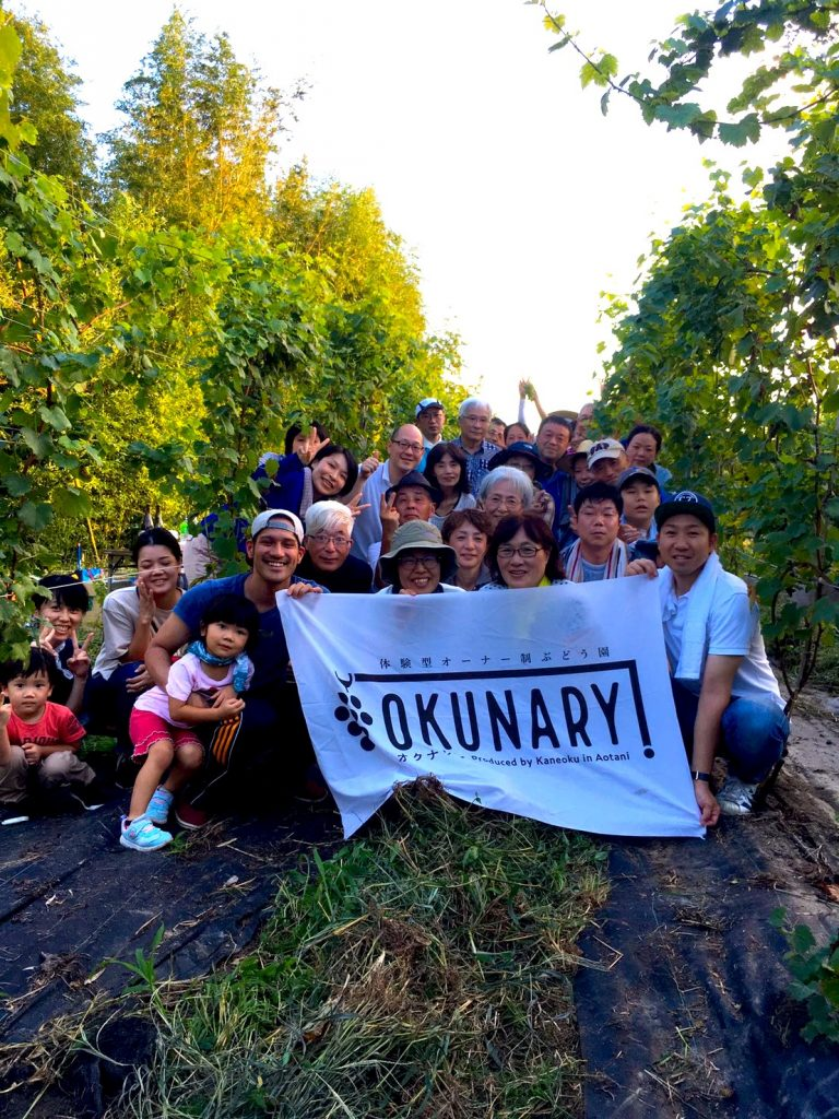 OKUNARY 草刈り&テイスティング会