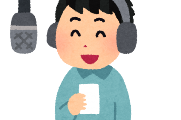 奈良のラジオ局 FMハイホーの 「聞いてほしいラジオ」に出演させてもらいます