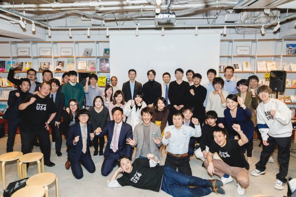 アトツギこそイノベーターであれ!@渋谷 で喋ってきました!