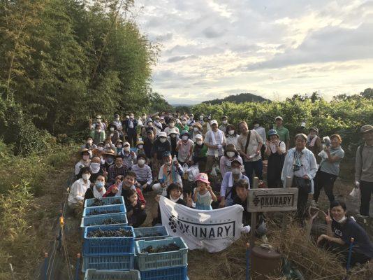 収穫祭記念写真 OKUNARY