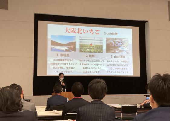上平敦之さんの発表「大阪北部から広がる生産者の輪」