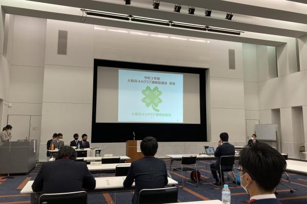 大阪府の青年農業者会議に出席してきました